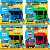THE LITTLE BUS BIS TAYO ORIGINAL DIECAST TYPE 2 VHC-0566