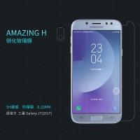 Tempered Glass Nillkin Samsung Galaxy J7 Pro 2017 Amazing H