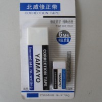 "Correction Tape 6m + Eraser ""YAMAYO"""
