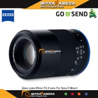 Zeiss Loxia 85mm F2.4 Lens For Sony E Mount
