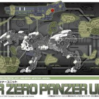 1/72 Zoids HMM Panzer Unit for RZ-041 Liger Zero