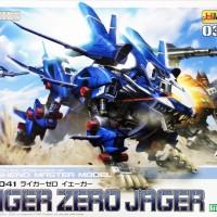 1/72 Zoids HMM RZ-041 Liger Zero Jager
