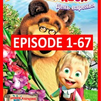Jual Masha and the Bear DVD FILM TV SERIES Murah