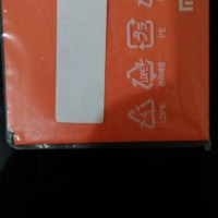 Batere/Battery BM41 HP Xiaomi Redmi 1S