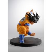 Jual Scultures DB Big 7 Vol.4 Goku ORIGINAL Murah
