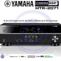 Yamaha HTR2071 HTR 2071 home theater amplifier sln denon marantz onkyo