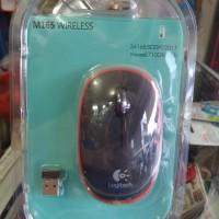 Jual Mouse Wirelles Logitech M165 Murah