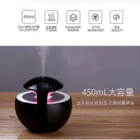 USB Night Elf Humidifier Aromatherapy Ultrasonic Oil Diffuser - 450ml