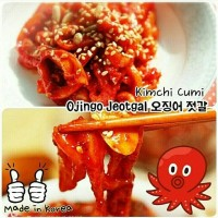 Jual Ojingo Jeotgal /kimchi cumi Murah
