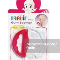 Farlin Silicone Gum Soother  Red T2909