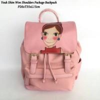 Youk Shim Won Backpack