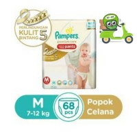 Pampers Premium Pants M 68 / M68 /M-68