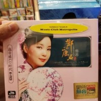 CD TERESA TENG - THE BEST (3CD) IMPORTED RP.175.000