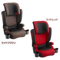 Aprica Air Ride car seat (red, brown)