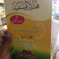 Kitab Hidayatul Mustafid