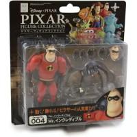 Revoltech Pixar Figure Collection No.004 Mr. Incredible