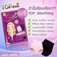 Top Slim Fitting Original Thailand/ Korset Pelangsing Top Slimmimg Fit
