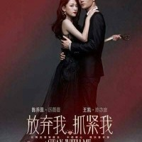 Dvd Mandarin Stay With Me