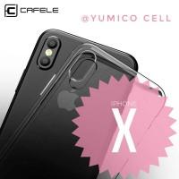 Cafele Bening iPhone X Ten 10 ORIGINAL Softcase Soft Case Silikon TPU