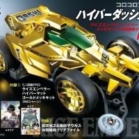 TAMIYA HYPER DASH! YONKURO 2 W/ GOLDEN MINI YONKU & & CLEAR FOLDER