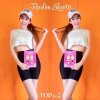 Jual Celana Pelangsing - Top Slim Fitting Shorto Pants - Original 100% Thai Murah