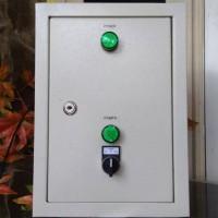 Panel Kontrol Otomatis Tandon Atas Bawah untuk Pompa 1 HP