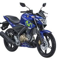 harga All New Vixion Gp Movistar Bekasi / Depok Tokopedia.com