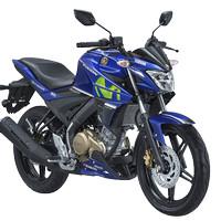 harga All New Vixion Gp Movistar Jakarta / Tangerang Tokopedia.com