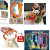 Jual One Trip Grip Shopping Bag Holder Gantungan Tas Belanja Wanita Modern Murah