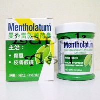 Mentholatum Decongestant Analgesic Ointment Balsem 85 g