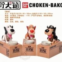 Jual Robotic Dog Money Bank / Choken Bako Celengan Robot Anjing makan coin Murah