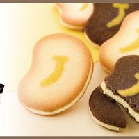 Tokyo Banana Ay & Sachi | Ai & Sachi | Eye & Sachi Cocoa Milk | 16pcs