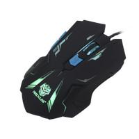 Rexus G4 Mouse Gaming