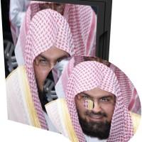 DVD MP3 Al'Quran 30 Juz Oleh Syaikh Abdurrahman As-Sudais