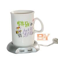 Jual USB 2.0 Coffee Cup Warmer Pad 4 USB Ports Hub Silver Perak Murah