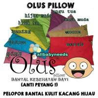 Harga olus pillow bantal kesehatan bayi | antitipu.com