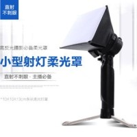 Universal Soft Box Flash Diffuser (13 Cm X 10 Cm)
