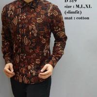 Jual Kemeja Batik Pria /Baju Lengan Pendek /Baju Batik Modern ODF 125 Murah