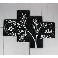 lukisan bunga minimalis kaligrafi hitam putih