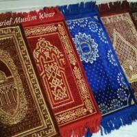 Sajadah Kecil | Oleh-oleh Haji & Umrah