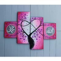 lukisan bunga minimalis kaligrafi