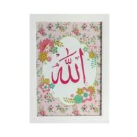 Poster 19 : Wall Decor Islami Shabby Chic Lafadz Allah - Pink Polka