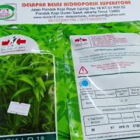 Seed Benih Bibit Biji Kangkung Bangkok LP-1 Daun Lebar Regular Pack