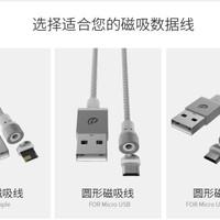 Jual Original WSKEN X-Cable 3 in 1 (Micro USB Lightning USB Type C) Murah