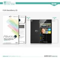 Jual  Nillkin Screen Protector Crystal Clear Blackberry Z3 Front S T0210 Murah