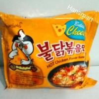 Jual Samyang Hot Chicken Ramen Cheese Flavor 140 Gr Murah