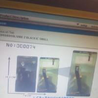 Jual LCD + T. S LENOVO K910 / VIBE Z Murah