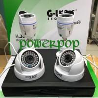 Jual PAKET CCTV 4CH AHD 1.3MP MURAH / PAKET KAMERA CCTV INDOOR AHD Murah