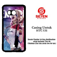 Jual Casing HTC U11 suicide squad harley HD Custom Hard Case Murah