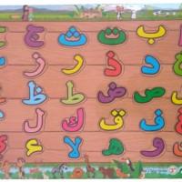 Puzzle Kayu Sticker Huruf Hijaiyah SNI